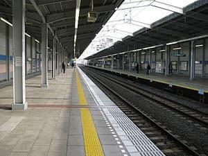 Gyōtoku