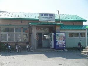 Tsugaru-Iizume