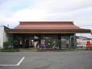 Tsugaru-Onoe