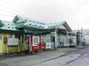 Tsugaru-Shinjō
