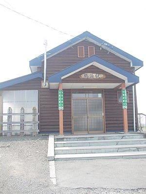 Tsurudomari