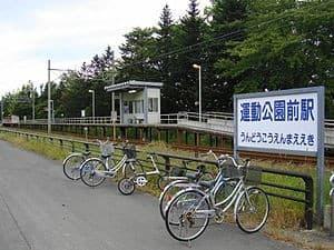 Undōkōenmae