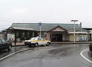 Yōkaichiba