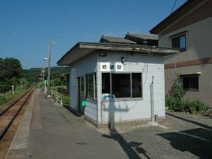 Yokoiso