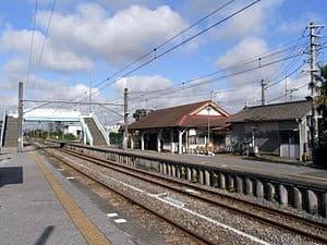 Yokoshiba