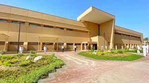 Naval Branch Health Clinic Bahrain