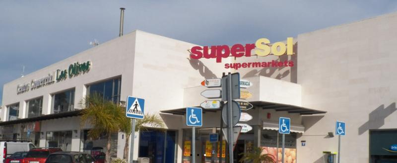 Los Olivos Shopping Center