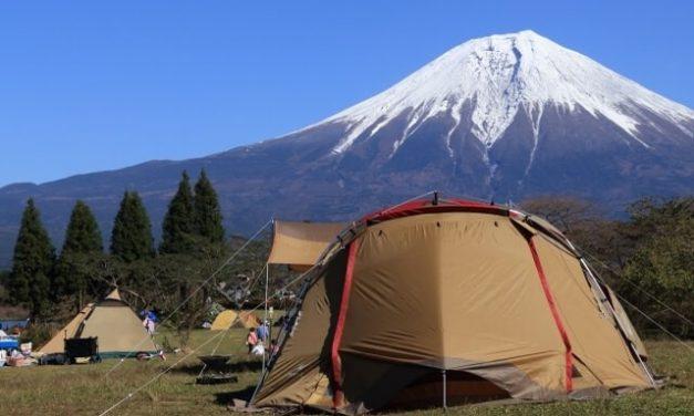 Outdoor Athletics – Camp Fuji